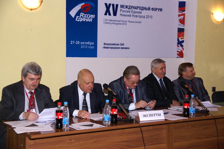 Негребецкая и а департамент внешнеэкономических связей